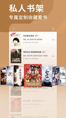 頂點免費小說(4)