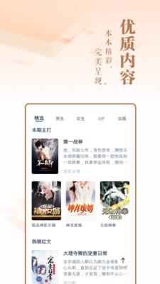 免費小說大全最新版(4)