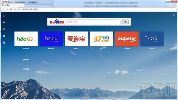 Opera瀏覽器 x64