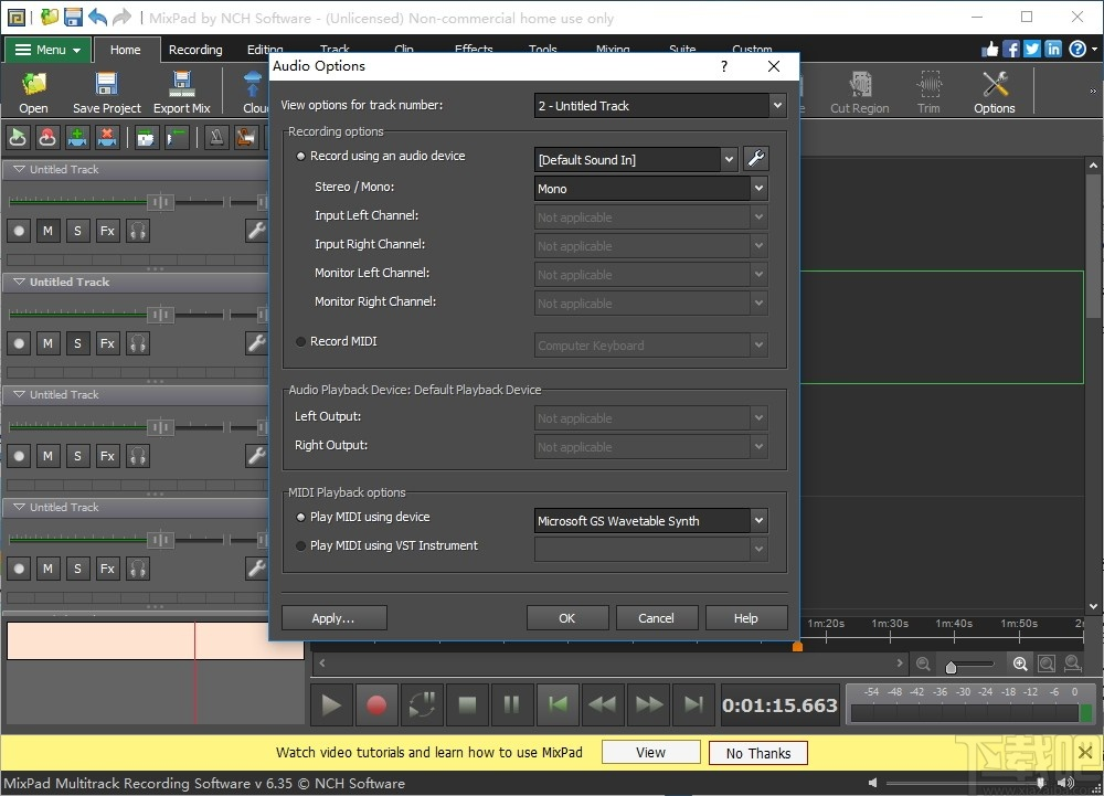 MixPad(多軌混音軟件)