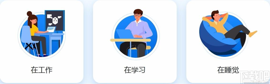 網心云x86簡易版