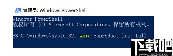 聯想PC驅動下載管理工具