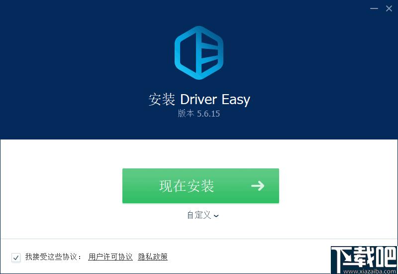 Driver Easy(驅動管理軟件)