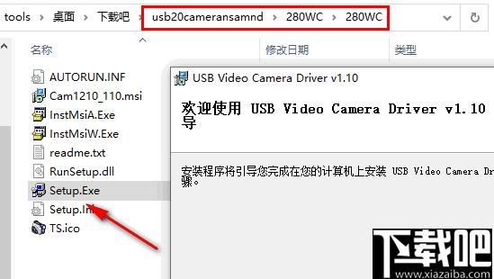 usb2.0camera驅動(usb2.0攝像頭萬能驅動)