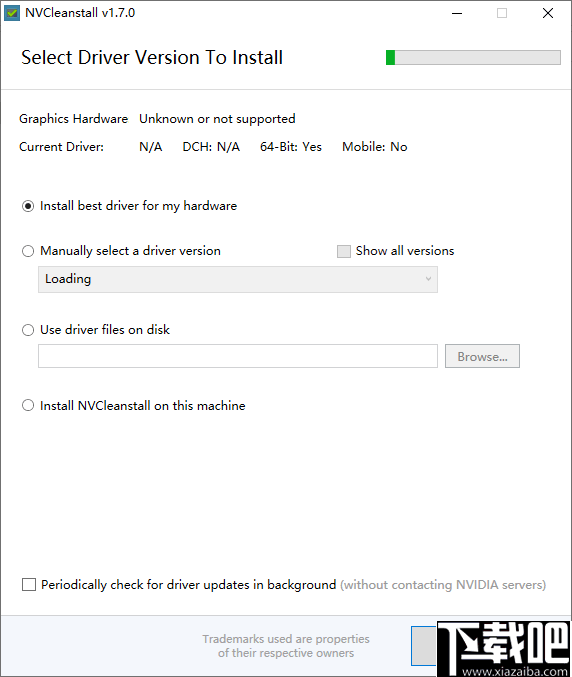 NVCleanstall(驅動清理與安裝管理軟件)
