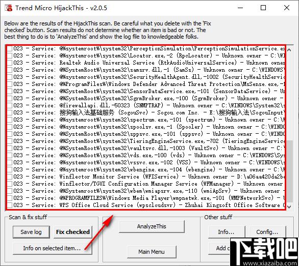 Trend Micro HijackThis(瀏覽器劫持修復工具)