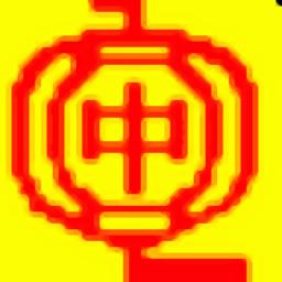 新華字典4秒1步檢字