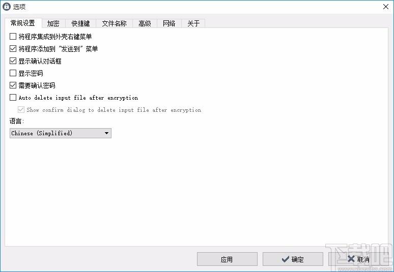 VSFileEncrypt(文件加密工具)
