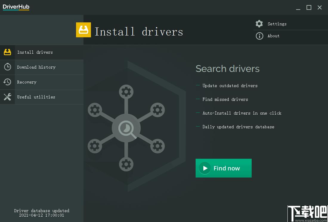 DriverHub(驅動更新工具)