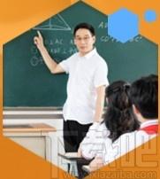 天學網教師端