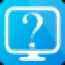 HiBit system information(系統硬件和軟件信息采集軟件)