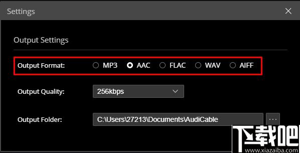 AudiCable(流媒體音樂錄制工具)