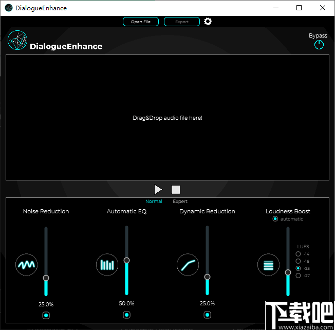 DialogueEnhance(錄音增強處理軟件)
