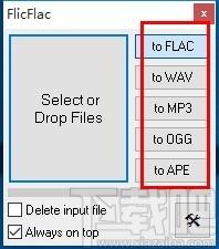 FlicFlac Audio Converter(音頻文件格式轉換工具)
