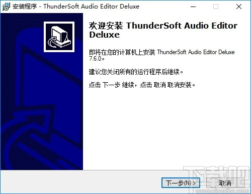 ThunderSoft Audio Editor Deluxe (音頻編輯器)