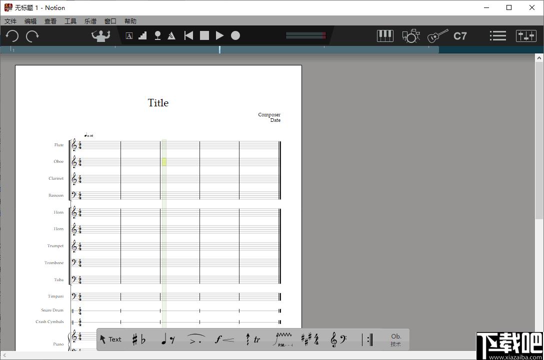 Notion 6(樂譜制作軟件)