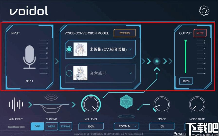 Voidol(動漫變聲器)