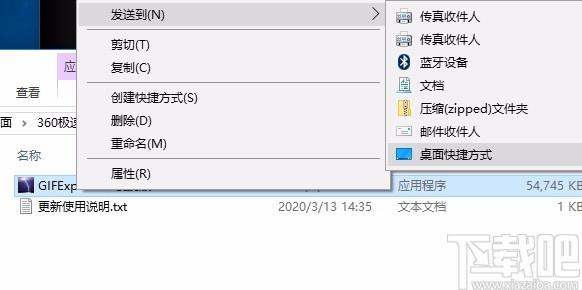 GIFExplainer(GIF動圖編輯工具)