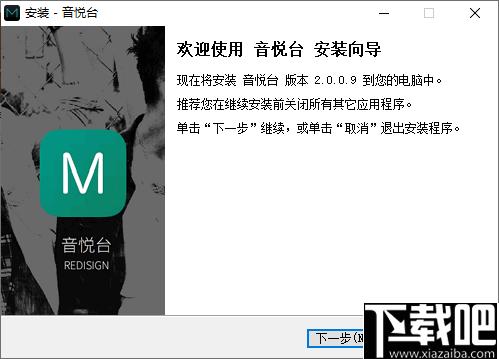 音悅臺(音悅tai)