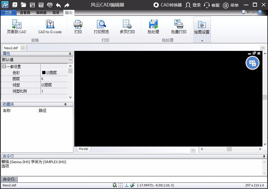 風云CAD編輯器設置測量單位的方法