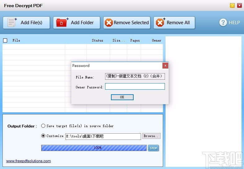 Free Decrypt PDF(PDF解密軟件)