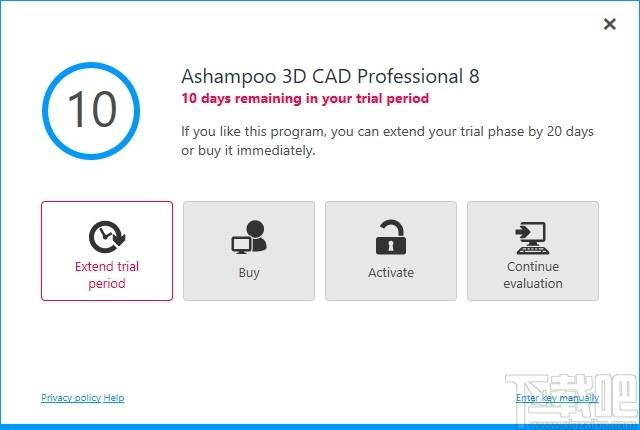 Ashampoo 3D CAD Professional 8(3D設計工具)