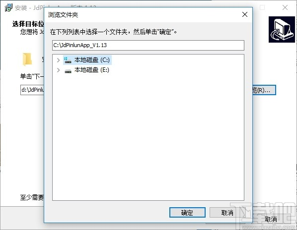 京東評論采集軟件