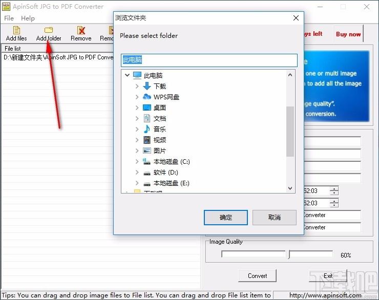 ApinSoft JPG to PDF Converter(JPG轉PDF轉換器)