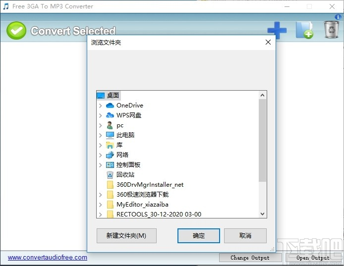 Free 3GA To MP3 Converter(音頻轉換工具)