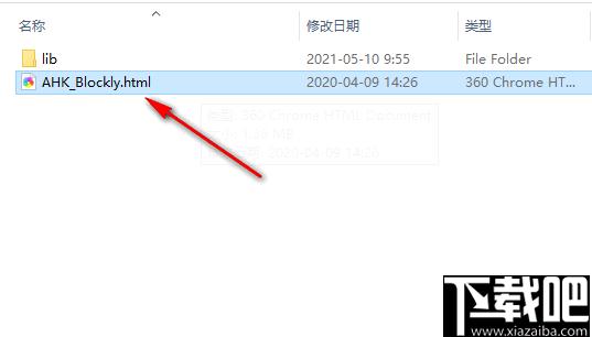AutoHotKey積木語法產生器(AHK Blockly)