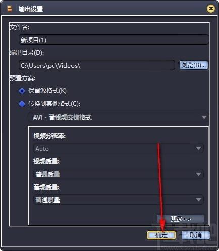 AVCWare Video Cutter 2(視頻剪切工具)
