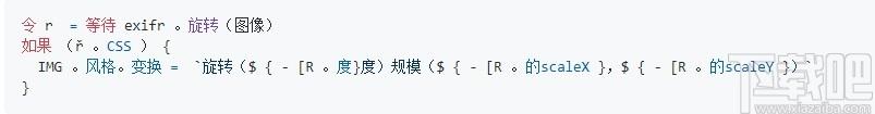 Exifr(EXIF讀取庫)