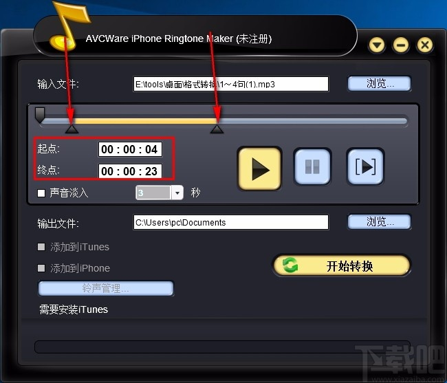 AVCWare iPhone Ringtone Maker(iPhone鈴聲制作軟件)