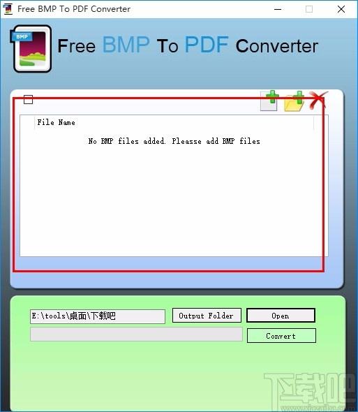 Free BMP to PDF Converter(免費BMP轉PDF轉換器)