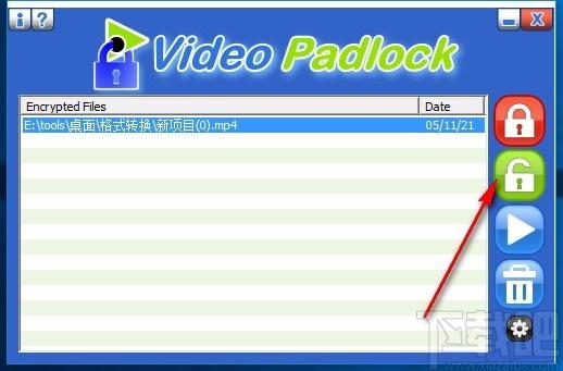 Video Padlock(視頻文件加鎖工具)