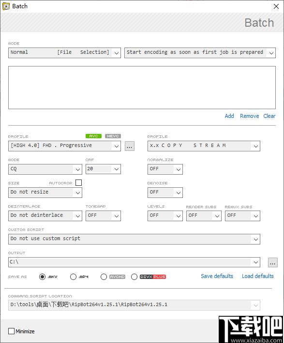 RipBot264(視頻轉換工具)