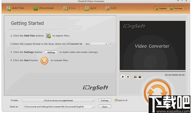 iOrgSoft GPhone Video Converter(多功能視頻轉換工具)