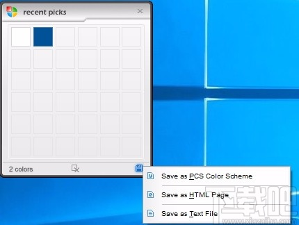 Pixel Pick(屏幕取色器)