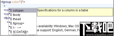 Oxygen XML Author(XML創作軟件)