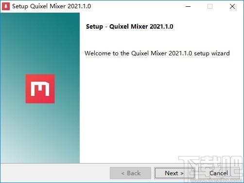 Quixel Mixer 2021(3D設計工具)
