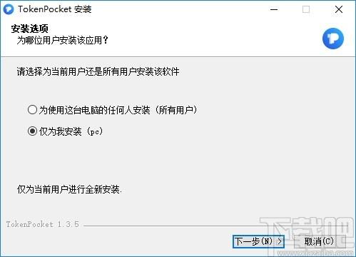 TokenPocket(通用錢包)