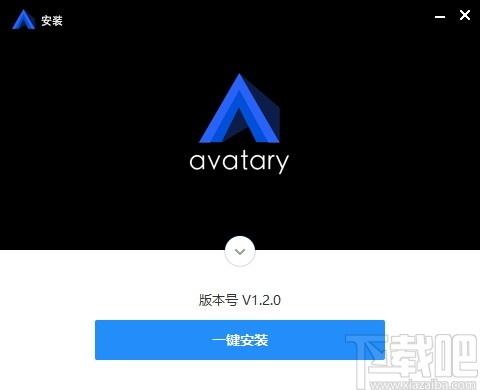 Avatary(3D面部動畫制作軟件)