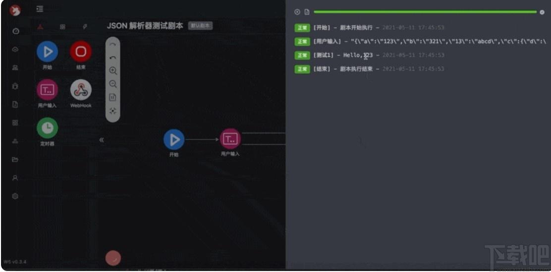 W5 SOAR(自動化響應平臺)