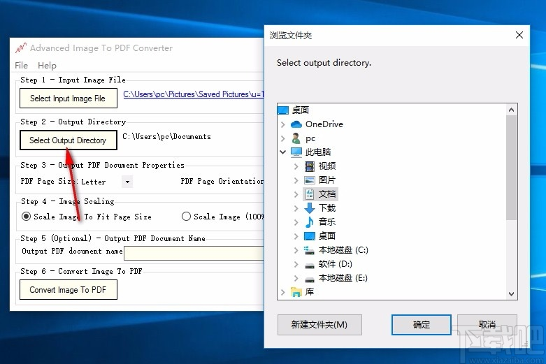 Advanced Image To PDF Converter(圖片轉PDF轉換器)