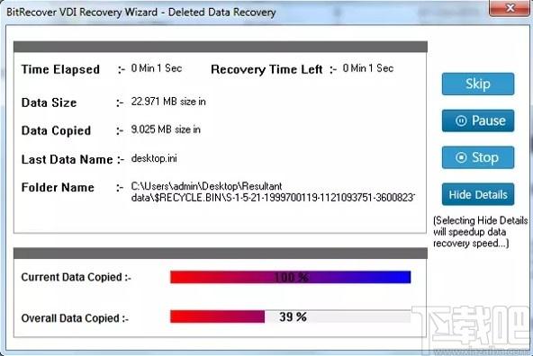 BitRecover VDI Recovery Wizard(VDI數據恢復)
