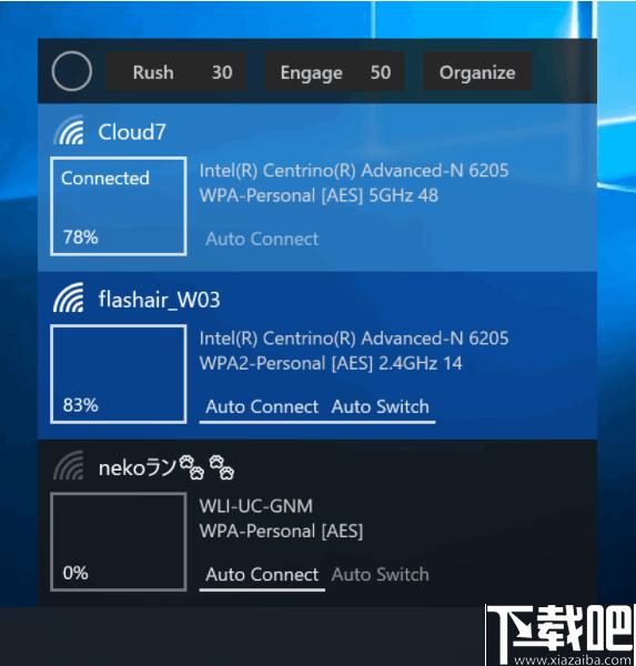 Wifinian(WiFi連接控制工具)