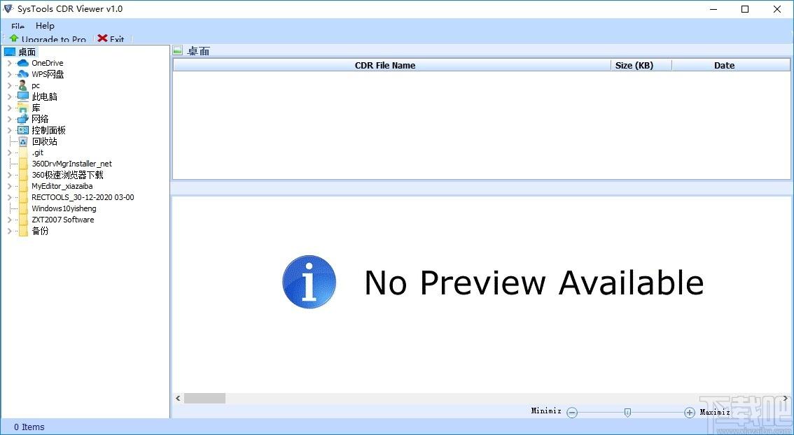 SysTools CDR Viewer(CDR圖像瀏覽軟件)