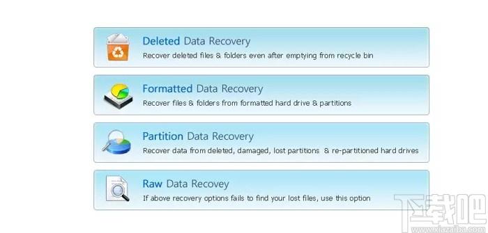 BitRecover VMDK Recovery Wizard(VMDK數據恢復)