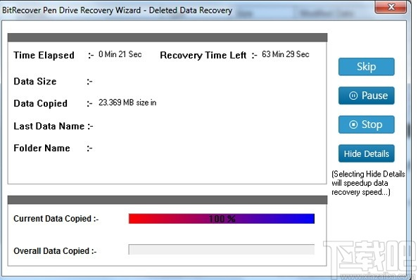 BitRecover Pen Drive Recovery Wizard(數據恢復)