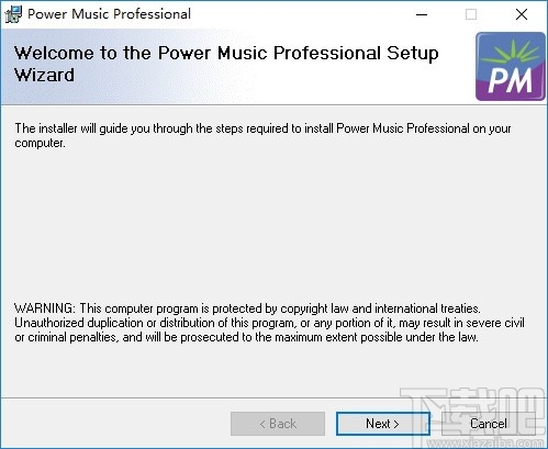 Power Music Professional(音頻編輯軟件)
